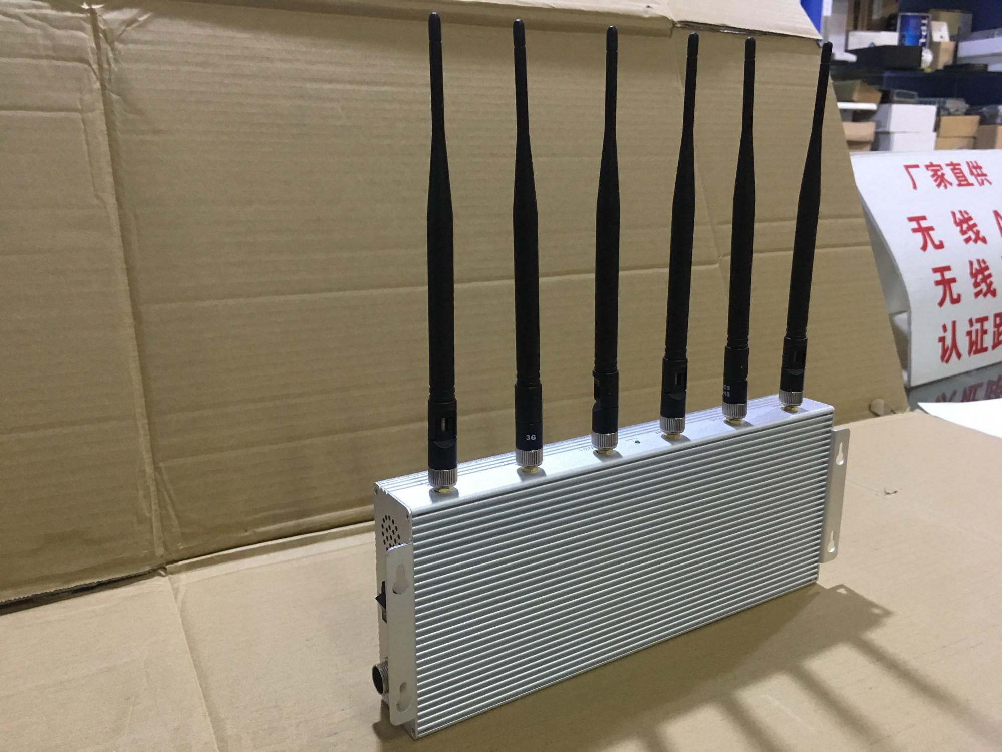 SYT-401E-6多功能无线信号屏蔽器(含3G+4G+WIFI)