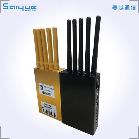 SYT-G88手机信号屏蔽器
