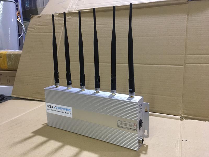 SYT-401E-6手机信号屏蔽器