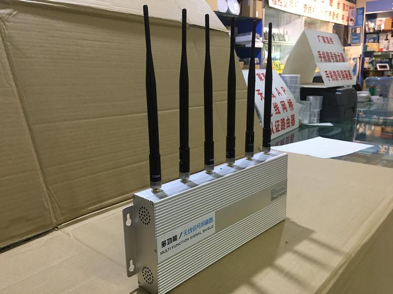 SYT-401E-6多功能手机信号屏蔽器