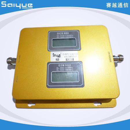 三网合一手机信号放大器23系列SYT/GSM/DCS