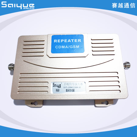 三网合一手机信号放大器30系列SYT/GSM/CDMA