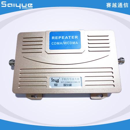 三网合一手机信号放大器30系列SYT/CDMA/WCDMA-2000