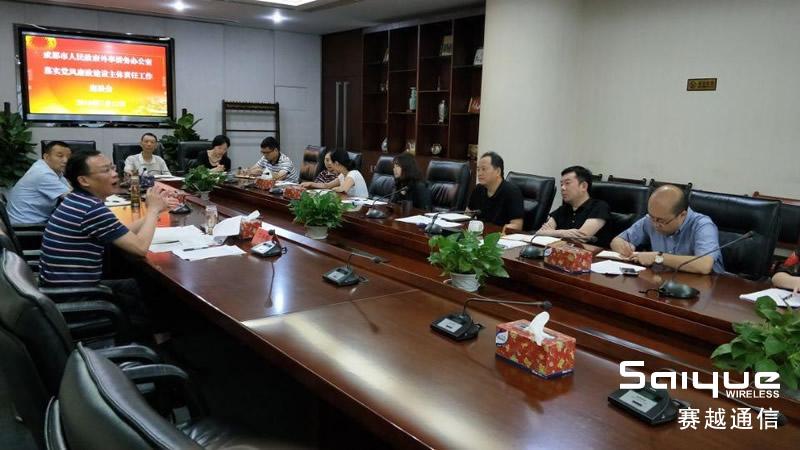 成都政府会议室手机信号干扰器安装案例