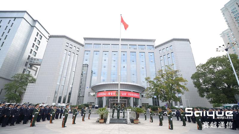 贵州国安局无线信号屏蔽系统安装案例