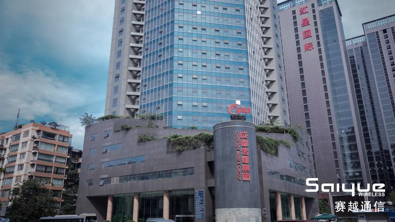 成都传媒集团办公场所无线信号屏蔽系统工程案例