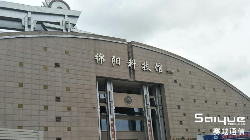 四川省绵阳市科技馆安装手机信号屏蔽器案例