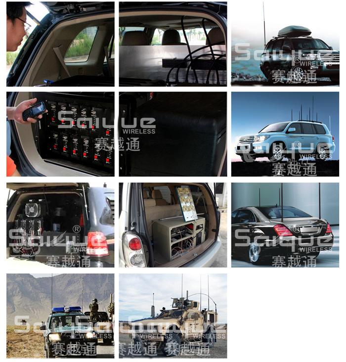 SYT-401M-CY车载手机信号屏蔽器