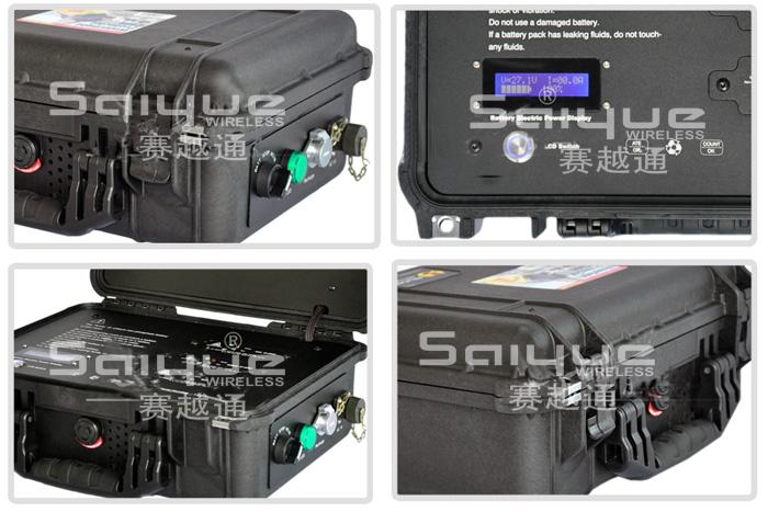 SYT-401M-LX 大功率拎箱式信号屏蔽器