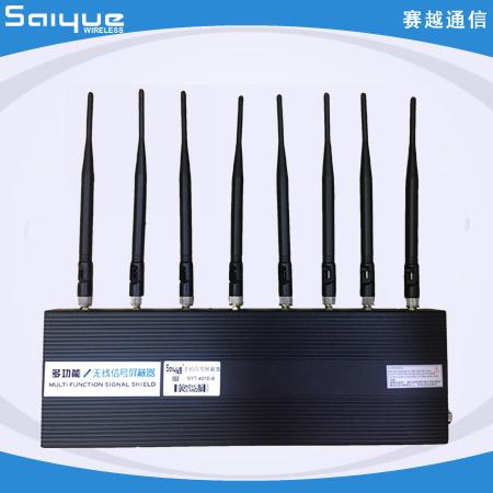 八路手机信号屏蔽器SYT-401E-8(含3G,4G,WIFI)