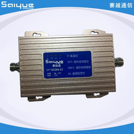 智能手机信号加强放大器-电信联通2G/3G/4G-WCDMA
