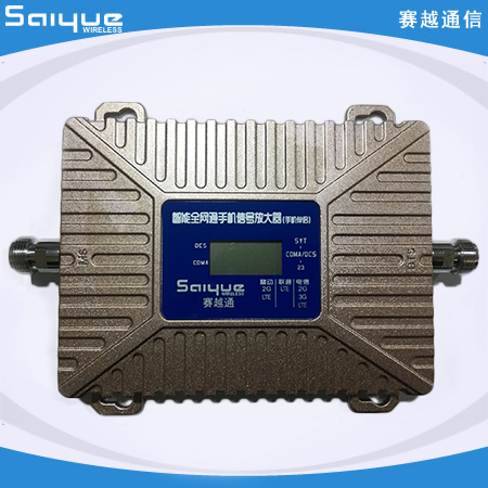 234G手机信号放大增强器-移动联通电信-2G/3G/4G-GSM/WCDMA