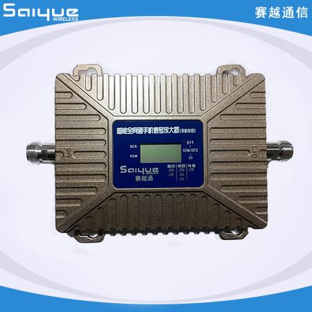 全网通版三网合一手机信号增强器-移动联通电信-234G-GSM/WCDMA