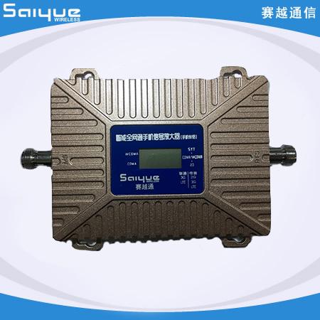 三网合一智能手机信号增强器(移动/联通/电信)