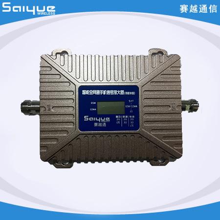 智能全网通手机信号放大器(移动/联通/电信)