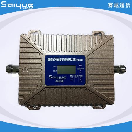 智能全网通三网合一手机信号放大器(山区/工地/矿区)