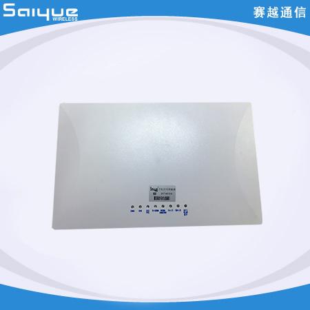 无线信号屏蔽器SYT-401D-8