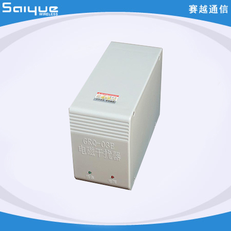 SYT-GRQ-03E电磁干扰器