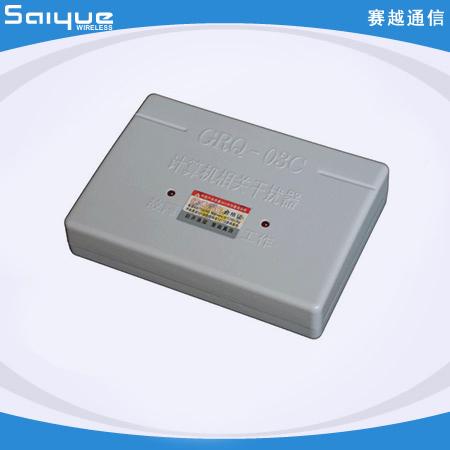 SYT-全能型WIFI信号屏蔽系统 DZ-301D-E(WIFI订制)