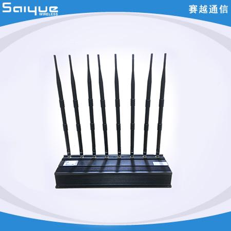SYT-401-DZ8路多功能无线信号屏蔽器