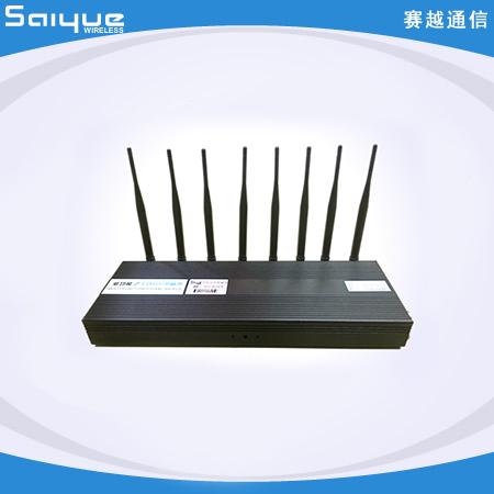 八路手机信号屏蔽器DZ-401E-8(含3G,4G,WIFI)
