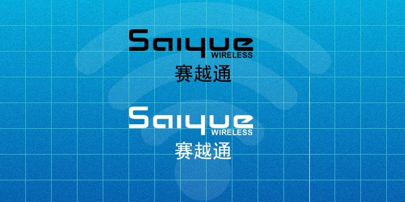 """首例""""5G+云+AI""""商用落地成都-手机信号放大器"""