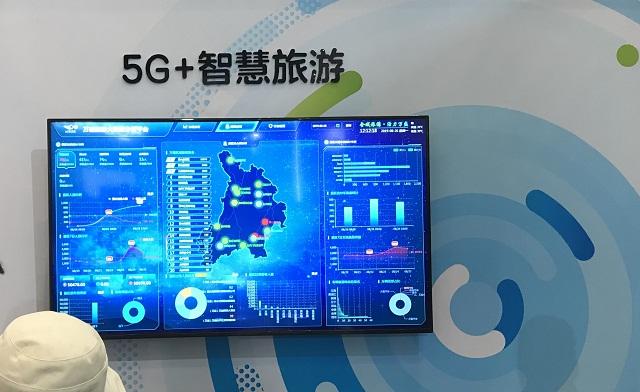 中兴网信5G+智慧旅游-手机信号增强器