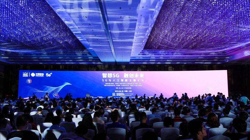 中国移动举办5G+AI主题论坛-手机信号增强器