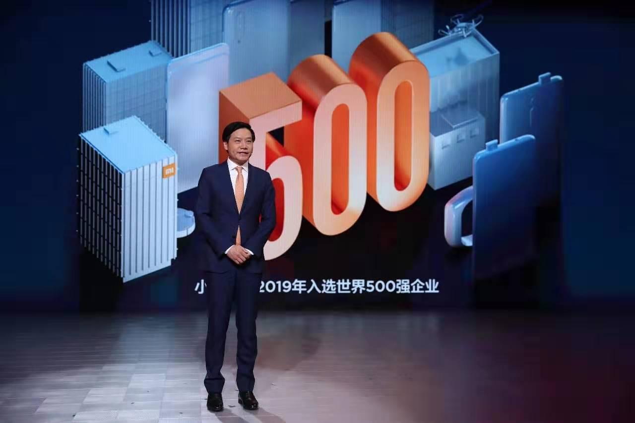 小米进入世界五百强-手机信号扩大器